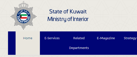 Driver Job Vacancy in Kuwait Ministry of Interior