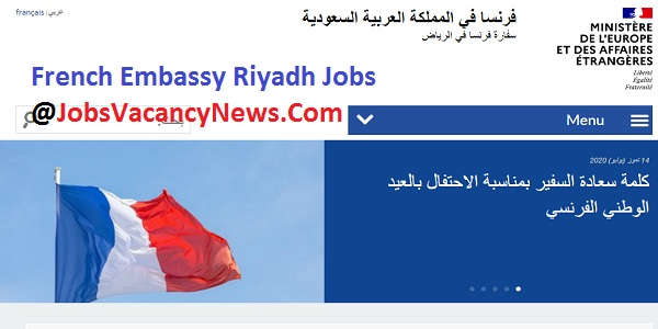 French Embassy Riyadh Jobs 2020