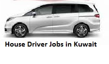 House Driver Jobs in Kuwait